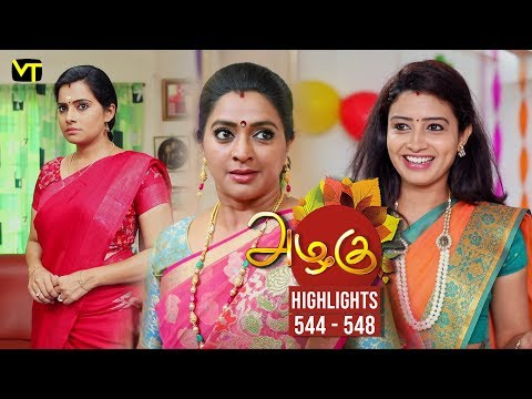 Azhagu Tamil Serial Episode 544 - 548 Highlights on Vision Time Tamil.   Azhagu is the story of a soft & kind-hearted woman's bonding with her husband & children. Do watch out for this beautiful family entertainer starring Revathy as Azhagu, Sruthi raj as Sudha, Thalaivasal Vijay, Mithra Kurian, Lokesh Baskaran & several others.  Stay tuned for more at: http://bit.ly/SubscribeVT  You can also find our shows at: http://bit.ly/YuppTVVisionTime  Cast: Revathy as Azhagu, Sruthi raj as Sudha, Thalaivasal Vijay, Mithra Kurian, Lokesh Baskaran & several others  For more updates,  Subscribe us on:  https://www.youtube.com/user/VisionTimeTamizh Like Us on:  https://www.facebook.com/visiontimeindia