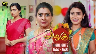 Azhagu - Tamil Serial | அழகு | Episode 544 - 548 weekly Highlights | Sun TV Serials | Revathy