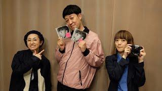 TOKYOFM コヤブカメラ 2017.03.24OA Charisma.com ご来店! 番組ブログ ...