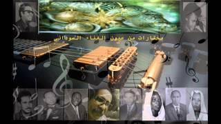 مصطفى سيد أحمد - يا جرح عزة هوانا | الــزمـن الاليم