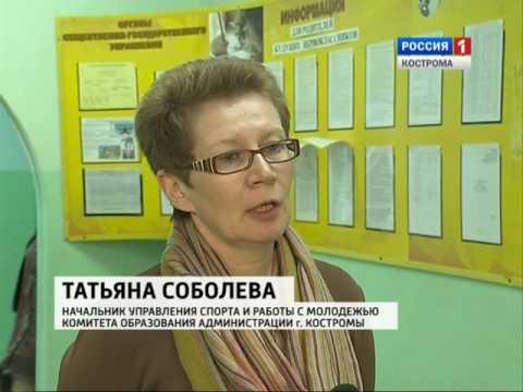 В Костроме началась приемка пришкольных лагерей