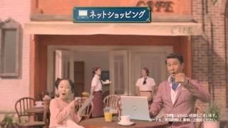 株式会社百十四ディーシーカード テレビCM