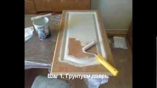 Ремонт кухни. Часть 2.