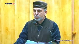 Богатая Исламская библиотека Дагестанских учёных | Абу Ариф ад-Дагистани