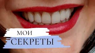 ГДЕ взять ДЕНЬГИ на зубы, ПЛАСТИКУ, косметологию. Мои советы