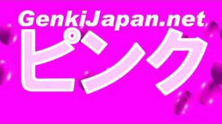 Learn Japanese: Colors in Japanese GenkiJapan.net