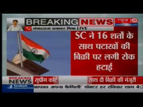 Supreme Court bans fireworks on Diwali in Delhi-NCR region