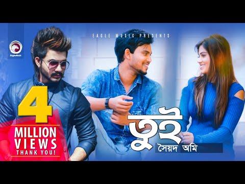 Tui | Syed Omy | Bangla New Song 2018 | Valentine 2018