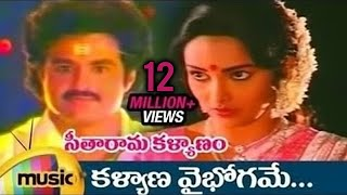 Seetarama Kalyanam Movie Songs - Kalyana Vaibhogame Song - Balakrishna, Rajani