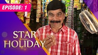 Star Holiday - A day out with actor Power Star Srinivasan - [Epi - 1]