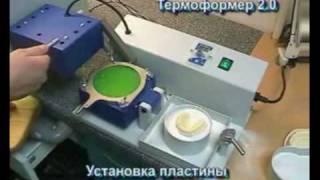 Стоматологическое оборудование АВЕРОН(Стоматологическое оборудование, оборудование для зуботехнических лабораторий АВЕРОН http://www.yaraveron.ru., 2010-03-21T00:20:12.000Z)