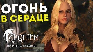 Новый Комплект Доспехов! Skyrim Requiem 2.0.2 l ДЕНЬ 3