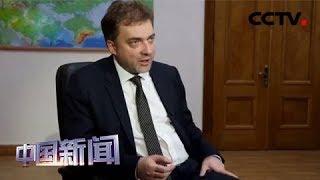 [中国新闻] 乌克兰希望美国明年继续对乌进行军事援助 | CCTV中文国际