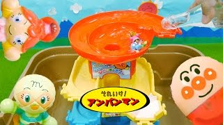 アンパンマンおもちゃアニメ おおきなレインボータワーでウォータースライダー びっくらたまごの人形編 夏休み自由研究 thumbnail