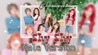 Gwsn  공원소녀  - Shy Shy  Male Ver.