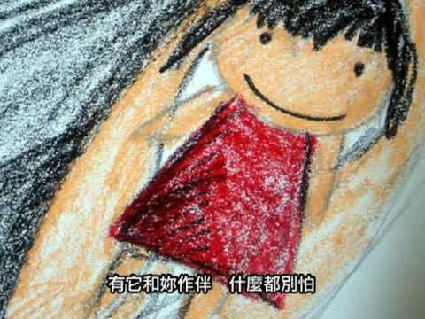 四百龍銀(插畫)