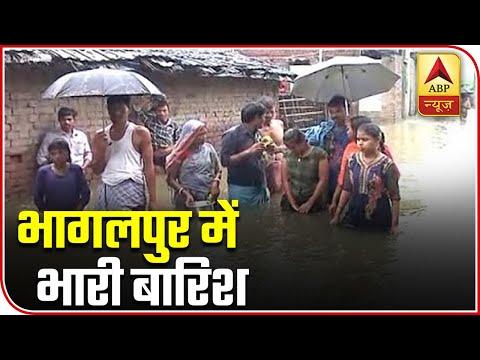 Bhagalpur: Heavy Rains Disrupt Normal Life | ABP News