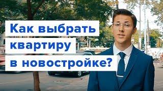 Как купить квартиру в новостройке Одессы?(, 2016-07-26T14:02:13.000Z)