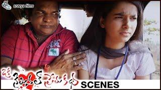 Repeat youtube video Old Man Misbehaves with a Girl | Oka Criminal Prema Katha Telugu Movie Scenes | Sravya Films