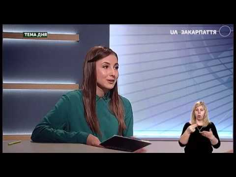 ТЕМА ДНЯ: В Ужгородському пологовому будинку обрано нового керівника (15. 10. 19)