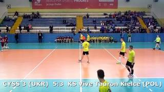 U15 boys. Group M02 gr2. Lajkonik cup 2017. CYSS 3 (UKR) - KS Vive Tauron Kielce - 9:6 (1st half)