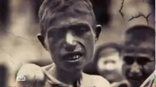 «Геноцид  Начало» Документальный фильм 2015