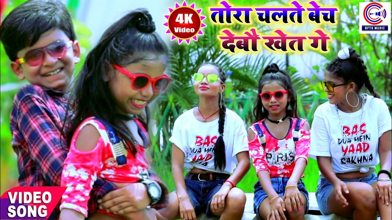 Ansh Babu और Jiya Bharti खतरनाक जोड़ी मुकाबला मगही गीत #VIDEO🕺तोरा चलते बेच देबौ खेत💃Maghi Song 2020