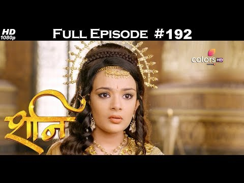 Shani - 1st August 2017 - शनि - Full Episode (HD)