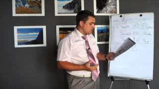 Урок 7.  Обязательные протоколы