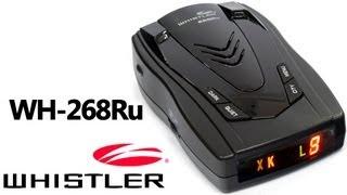 Whistler WH-268Ru — радар-детектор (антирадар) — відео огляд 130.com.ua
