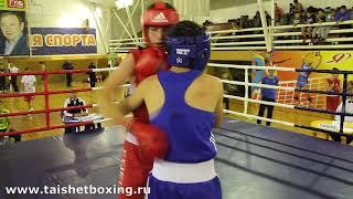Черешнев Станислав (Тайшет) vs Ноговицын Харысхан (Саха-Якутия)