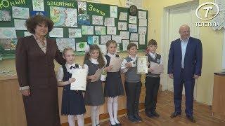 В 25 школе Новомосковска прошел экологический урок