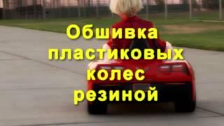 видео ремонт электродвигателей Санкт-Петербург