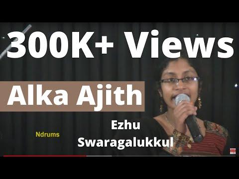 Alka Ajith in London - Ezhu Swaragalukkul