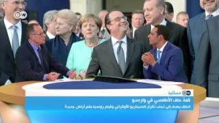 هل روسيا شريك أم تهديد لدول الناتو؟