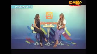 #Настроение Life от 27 06 2018 в гостях Ирсон Кудикова и Алена Кравец