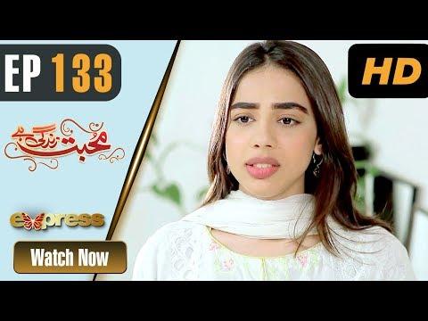 Mohabbat Zindagi Hai - Episode 133 - Express Entertainment