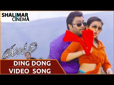 Tuntari Ding Dong Darling Video Song ||Nara Rohit & Latha Hegde