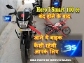 Hero Passion Pro I3s 100cc Without Aho System&bs Iv Price&mileage Features 2017 Tech Specification U video