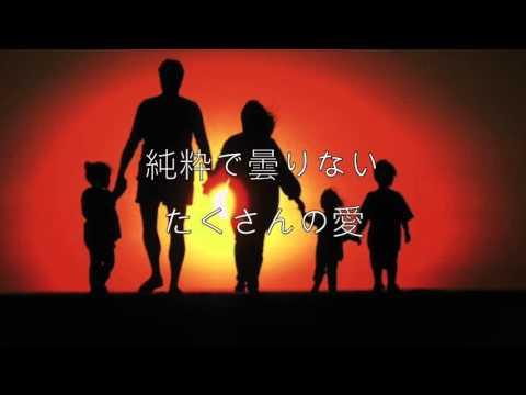 【プロポーズSONG】家族になろう / ROYALcomfort
