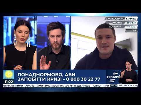 Міністр цифрової трансформації запевняє, що тотального контролю над українцями на обсервації не буде