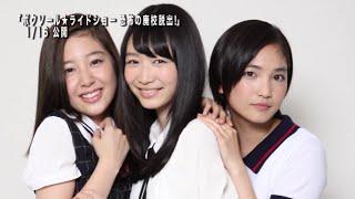 チャンネル登録はこちら!http://goo.gl/ruQ5N7 日本初の4DX専用ムービ...