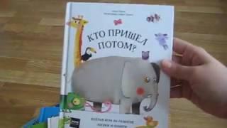 Обзор интересных игр для детей 2 лет