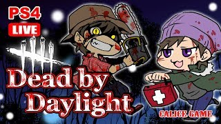 【PS4】深夜で大人のDead by Daylight~早めに終わるかも~【デッドバイデイライト】#346 thumbnail