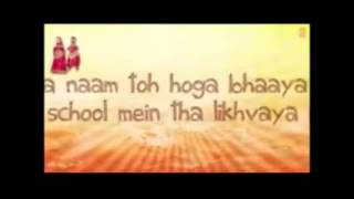 Tharki Chokro -  PK-KARAOKE By IBRAHIMSHAH - with LYRICS  PK  Aamir Khan, Sanjay Dutt  T Series
