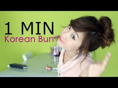 Video Of The Week: Japanese And Korean Hair Bun Tutorial