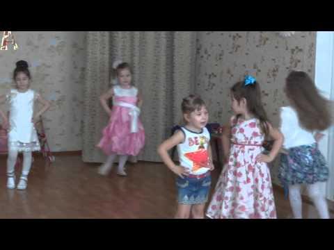 Детский Сад № 12 Аленький цветочек г Невинномысск