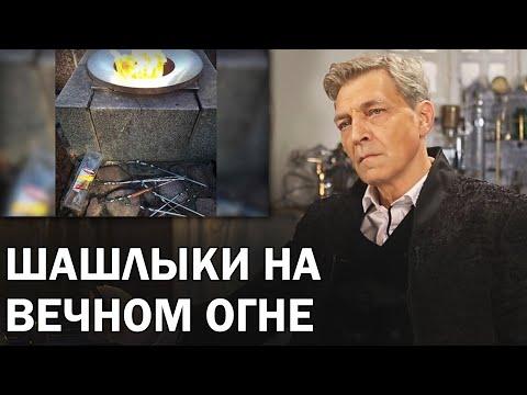 Невзоров о пикниках на вечном огне и про немецкий бессмертный полк / Невзоровские среды