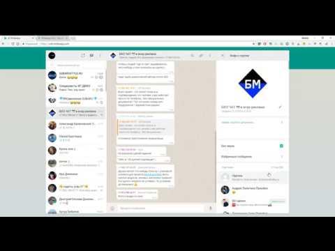 Вопрос: Как добавить контакты в список избранных Favorites в WhatsApp?