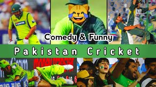 Funny & Comedy Moments Of Pakistan Cricket || DeezIGnite ( DIG )